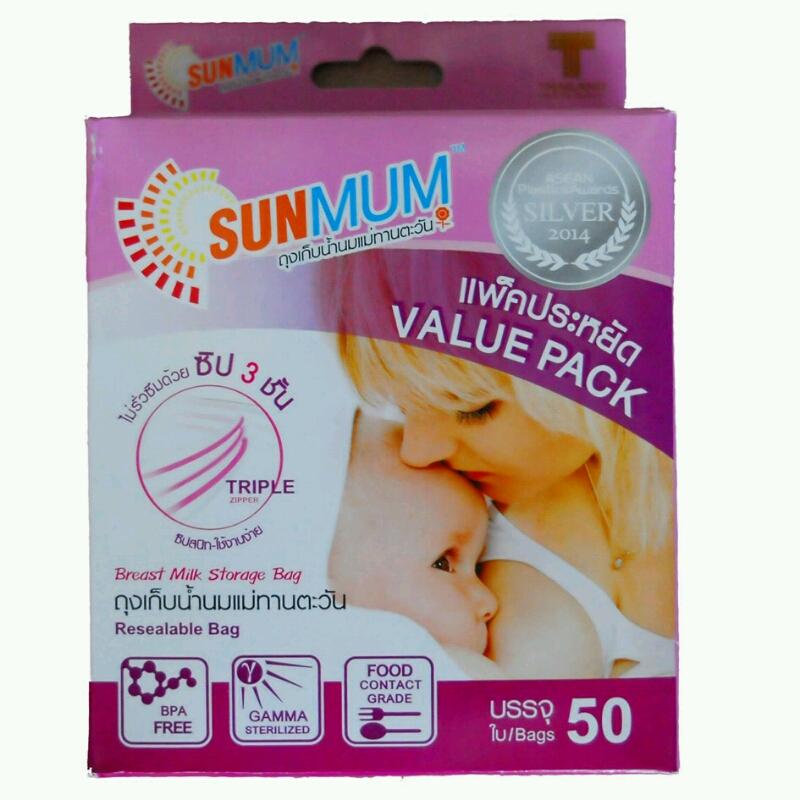Hộp 50 túi trữ Sunmum